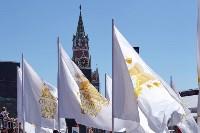 """Туляки на фестивале """"Спасская башня - детям"""", Фото: 15"""