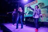 5sta Family: концерт в Туле, Фото: 6