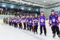 I-й Кубок главы администрации Новомосковска по хоккею., Фото: 88
