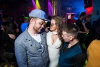 DJ Mayson party, Фото: 52