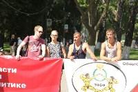 Возрождение традиции ГТО. 8 августа 2015 года, Фото: 5