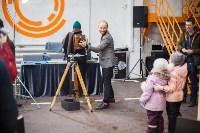 Как туляки отпраздновали Старый Новый год на музыкальном катке кластера «Октава», Фото: 54