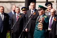 Открытие памятника чекистам в Кремлевском сквере. 7 мая 2015 года, Фото: 45