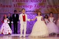 Мини-мисс и мини-мистер Тула-2014., Фото: 65