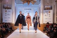 Фестиваль Fashion Style 2017, Фото: 80