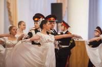 В колонном зале Дома дворянского собрания в Туле прошел областной кадетский бал, Фото: 85