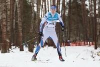 I-й чемпионат мира по спортивному ориентированию на лыжах среди студентов., Фото: 70
