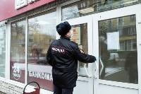 Полицейские проверяют, как туляки соблюдают ограничения карантина , Фото: 11