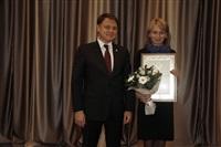 Объявление Благодарности Председателя Государственной Думы Федерального Собрания Российской Федерации Наталье Архиповой, Фото: 61