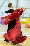 I-й Международный турнир по танцевальному спорту «Кубок губернатора ТО», Фото: 147