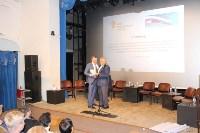 Новый состав Общественной наблюдательной комиссии Тульской области начал работу, Фото: 6