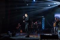 Концерт Эмина в ГКЗ, Фото: 31