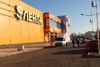 """Открытие ТЦ """"Макси"""" в Туле, Фото: 176"""
