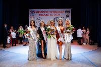 Миссис Тульская область - 2021, Фото: 307