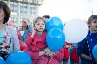 Концерт в День России в Туле 12 июня 2015 года, Фото: 7
