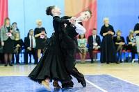 I-й Международный турнир по танцевальному спорту «Кубок губернатора ТО», Фото: 103