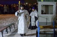 Крещенские купания-2015. Центральный парк. , Фото: 2