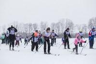 Яснополянская лыжня 2017, Фото: 147
