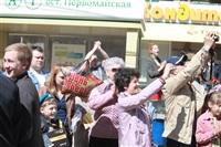 "По Туле прошла колонна ""Бессмертного полка"", Фото: 226"