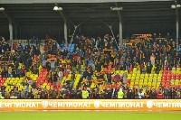 «Арсенал» Тула - «Спартак-2» Москва - 4:1, Фото: 194