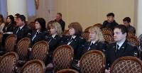 Юристов Тульской области поздравили с профессиональным праздником, Фото: 5