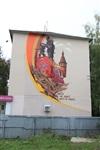 Граффити в Туле, Фото: 4