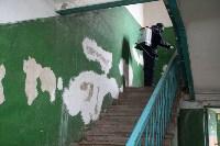 Дезинфекция в Пролетарском округе Тулы, Фото: 18