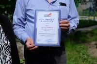 В Туле победители конкурса дворов получили сертификаты , Фото: 13