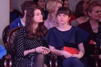 В Туле прошёл Всероссийский фестиваль моды и красоты Fashion Style, Фото: 11