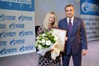 Алексей Дюмин наградил сотрудников газовой отрасли, Фото: 8