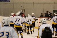 Хоккейный турнир EuroChemCup, Фото: 40