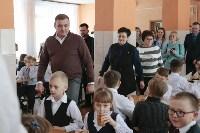 Алексей Дюмин в гимназии Кимовска, Фото: 10