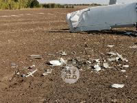 Падение самолета в Каменском районе , Фото: 10