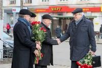 Открытие мемориальной доски Аркадию Шипунову, 9.12.2015, Фото: 11
