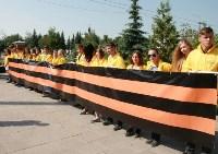 В Тулу доставлен ковчег с мощами Георгия Победоносца, Фото: 7