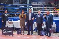 Гран-при Тулы по боксу-2017, Фото: 16