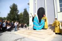 Освящение колокольни в Тульском кремле, Фото: 8