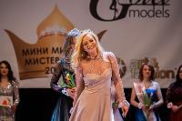 Миссис Тульская область - 2021, Фото: 142