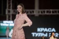 Титул «Краса Тулы – 2021» выиграла Юлия Горбатова, Фото: 67