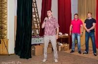 В Советске состоялся турнир по смешанным единоборствам памяти Егора Холодкова, Фото: 5