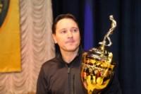 Награждение лучших футболистов Тульской области., Фото: 39