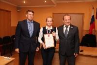 Юрий Цкипури и Евгений Авилов наградили команды Лицея №2., Фото: 18