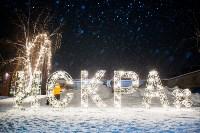 Вечерний снегопад в Туле, Фото: 40