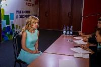 Кастинг на Мисс Студенчество 2016, Фото: 98