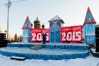 Физкультминутка на площади Ленина. 27.12.2014, Фото: 10