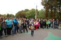 ГТО в парке на День города-2015, Фото: 107