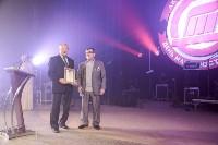 Сотрудников Туламашзавода поздравили с Днем машиностроителя, Фото: 145