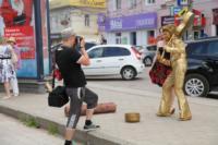 Карнавальное шествие «Театрального дворика», Фото: 107