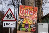 Город Липки: От передового шахтерского города до серого уездного населенного пункта, Фото: 89