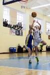Женский баскетбол, Фото: 15
